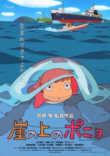 PONYO SOBRE EL ACANTILADO: El retorno a la infancia de Miyazaki