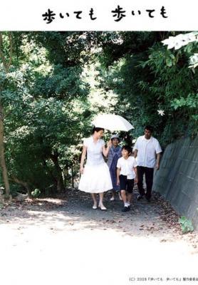 """""""Still walking"""" de Hirokazu Kore-eda"""