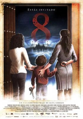 """""""8"""" de Raúl Cerezo. Obsesión y profundidad narrativa."""